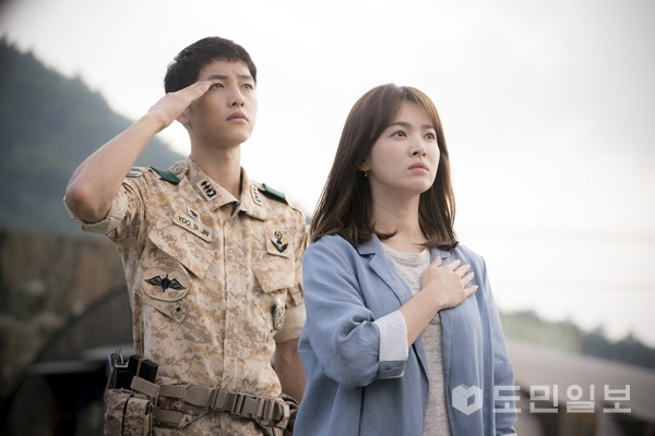 Phim cua Park Shin Hye duoc ky vong hot nhu Hau due mat troi hinh anh 1