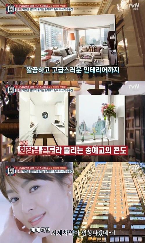 Nha trieu do cua Song Hye Kyo o New York tang gia cao hinh anh 1