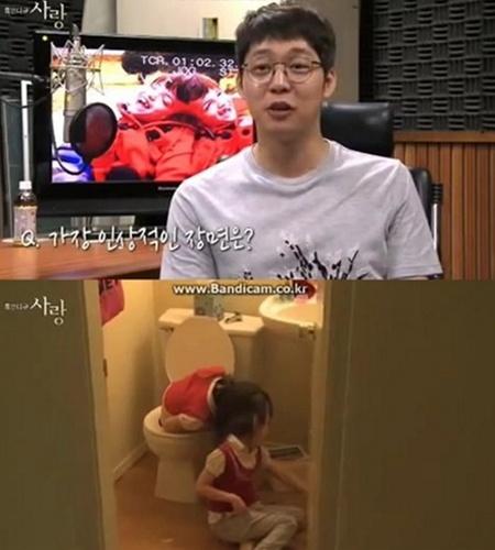 Park Yoochun bi nghi 'am anh' voi nha ve sinh hinh anh 2