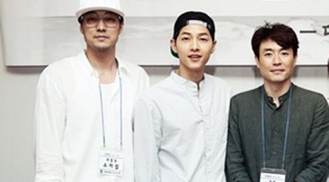 Song Joong Ki hoi ngo So Ji Sub trong phim moi hinh anh
