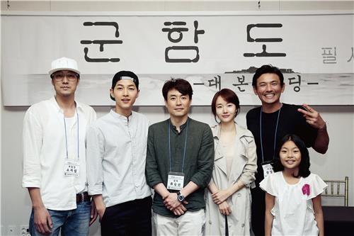 Song Joong Ki hoi ngo So Ji Sub trong phim moi hinh anh 1