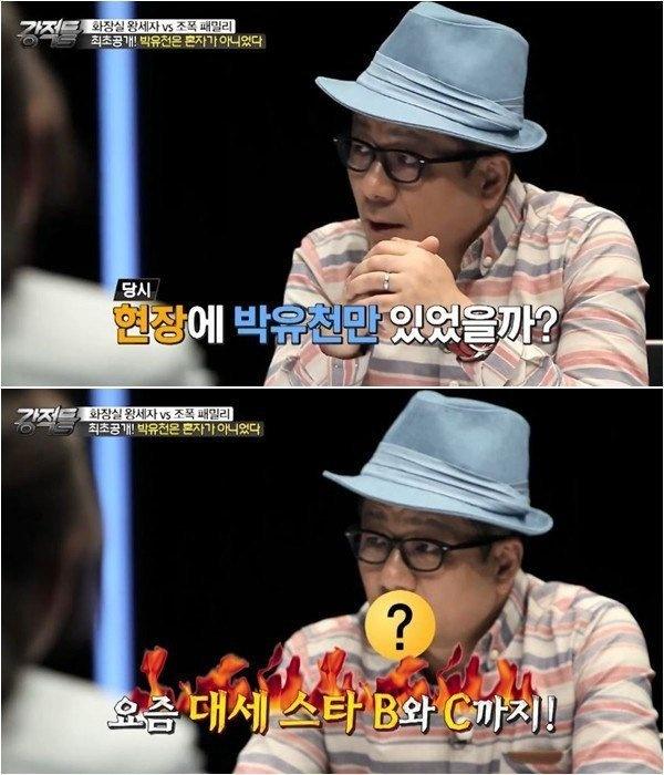 Song Joong Ki bi don di bar cung dien vien dinh an hiep dam hinh anh 1