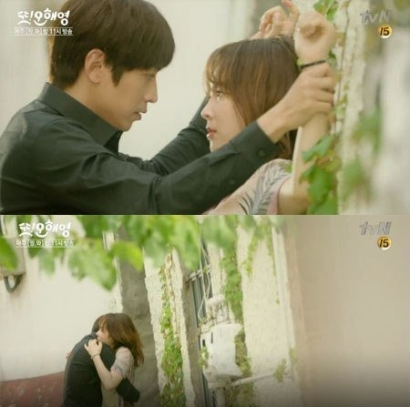 My nam 'Lai la Hae Young' tiet lo hau truong canh cuong hon hinh anh 1