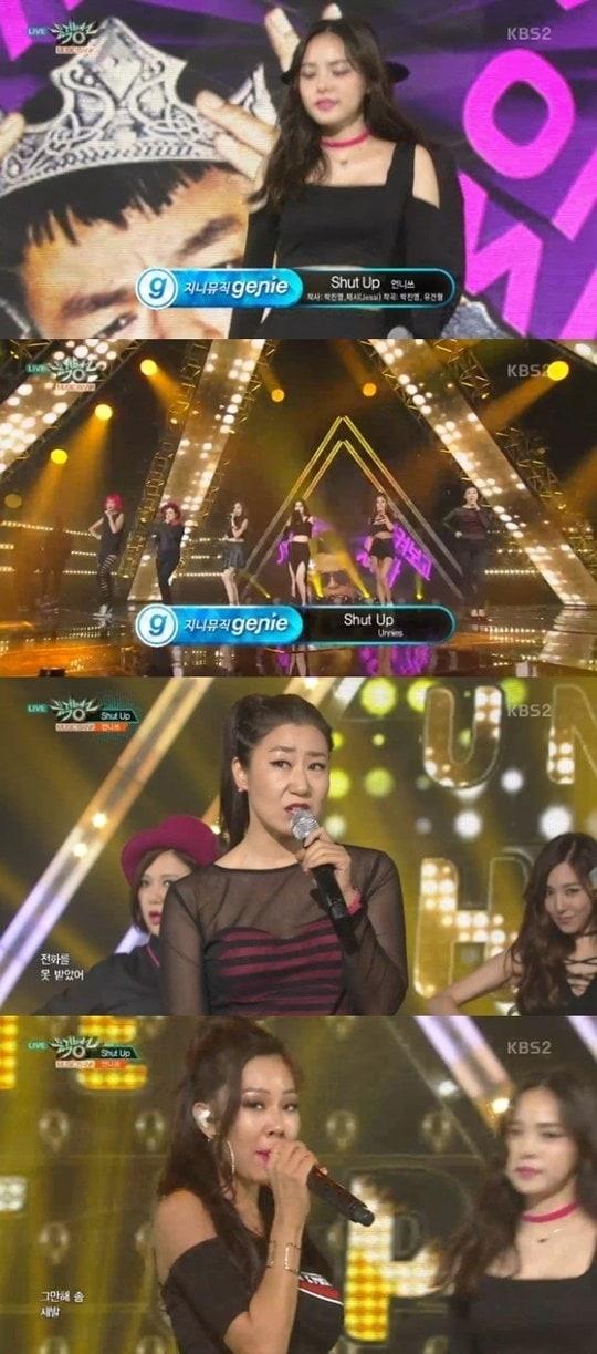 Ban gai Taeyang (Big Bang) thoa uoc mo lam than tuong Kpop hinh anh 2