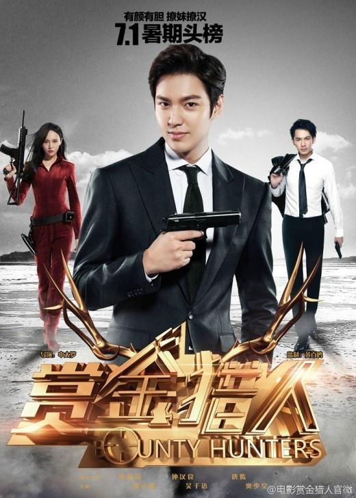 Phim cua Lee Min Ho chinh phuc phong ve xu Trung hinh anh 1