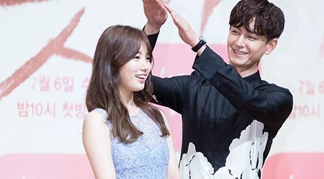 Ban gai Lee Min Ho nguong ngung khi bi ban dien treu choc hinh anh