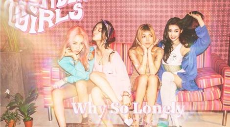Wonder Girls gap kho vi dung do SISTAR hinh anh