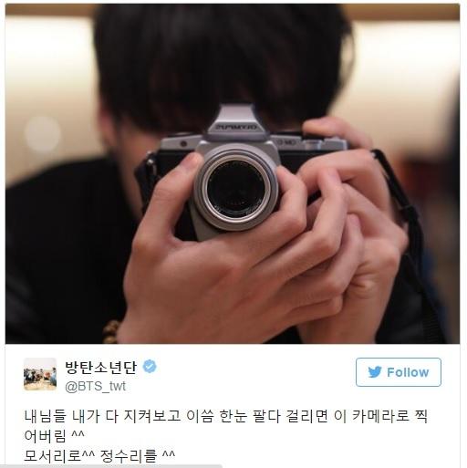 BTS nhận lỗi về lời bài hát xúc phạm phụ nữ - Nhạc Hàn - ZING VN