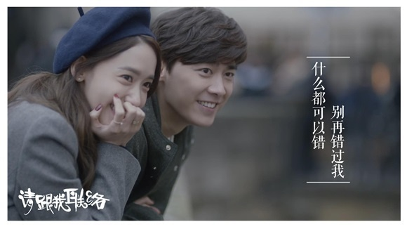 Truyen thong Trung Quoc ro tin Yoona hen ho Ly Dich Phong hinh anh 1