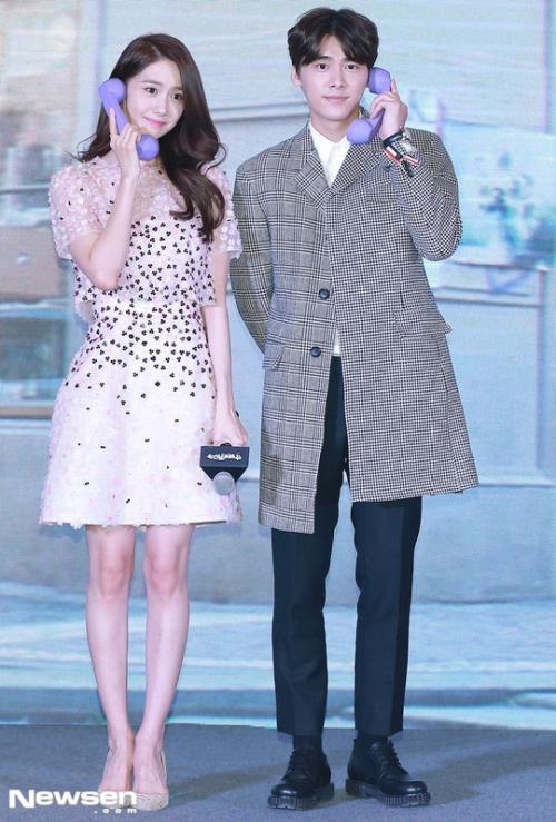 Truyen thong Trung Quoc ro tin Yoona hen ho Ly Dich Phong hinh anh 2