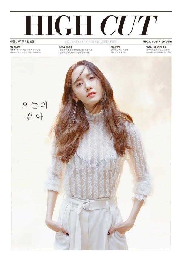 Yoona (SNSD) tre nai noi y tren tap chi hinh anh 1