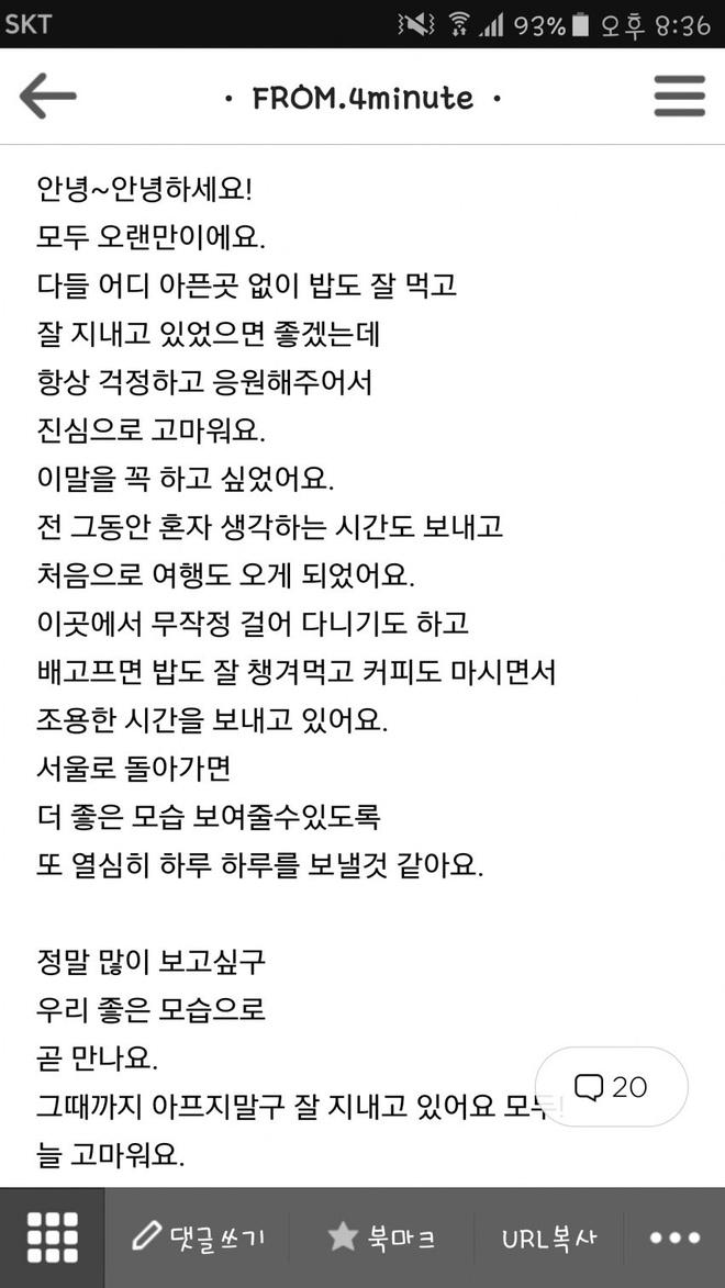 HyunA bi to chi tim den fan khi sap ra dia nhac moi hinh anh 2