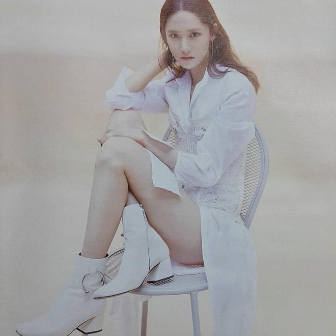 Yoona (SNSD) tre nai goi cam tren tap chi anh 7