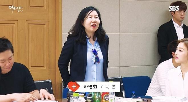 Phim cua Park Shin Hye duoc yeu thich nho loi thoai hinh anh 2