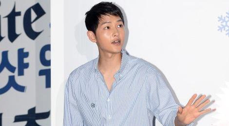 Song Joong Ki kem sac o su kien hinh anh
