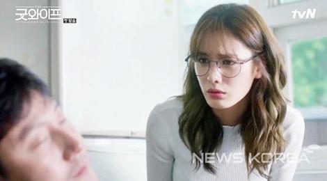 Kieu nu After School gay bat ngo trong phim moi hinh anh