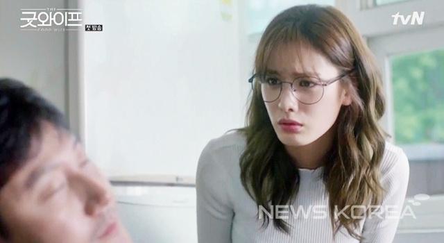 Kieu nu After School gay bat ngo trong phim moi hinh anh 3