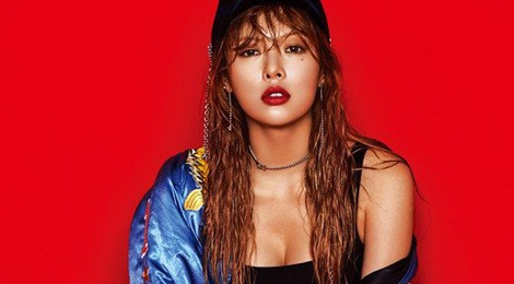 Hot girl Kpop HyunA khac la tren tap chi hinh anh