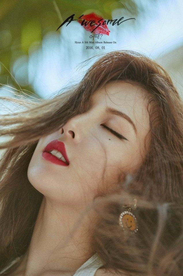 HyunA nong bong tren bia dia album moi hinh anh 7