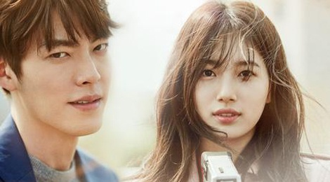 'Uncontrollably Fond' – bom xit cua ban gai Lee Min Ho hinh anh