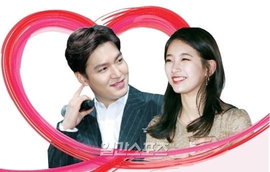 Lee Min Ho phu nhan chia tay kieu nu Suzy hinh anh 1