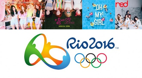 Kpop thang 8 tho phao truoc Olympic 2016 hinh anh