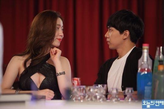 Sao nu Han thich hon ban dien dong gioi hon Lee Seung Gi hinh anh 1