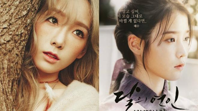 3 hot boy EXO hat nhac phim 'Bo bo kinh tam' ban Han hinh anh 3