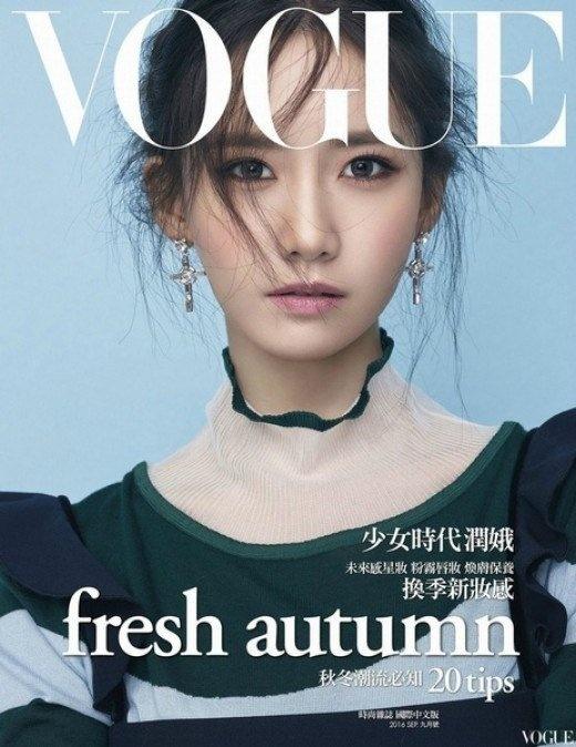 Yoona (SNSD) mac sanh dieu anh 1