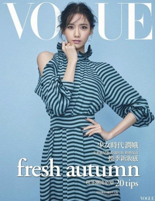 Yoona (SNSD) mac sanh dieu anh 4