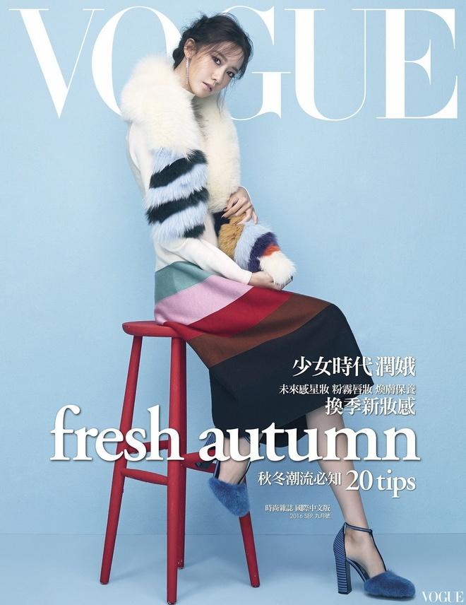 Yoona (SNSD) mac sanh dieu anh 5