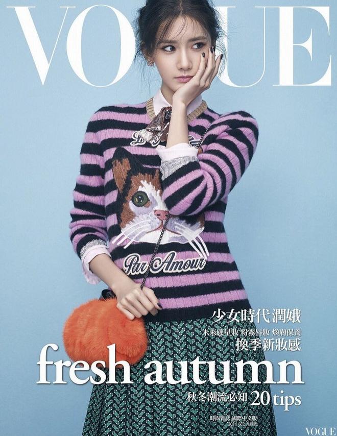 Yoona (SNSD) mac sanh dieu anh 7