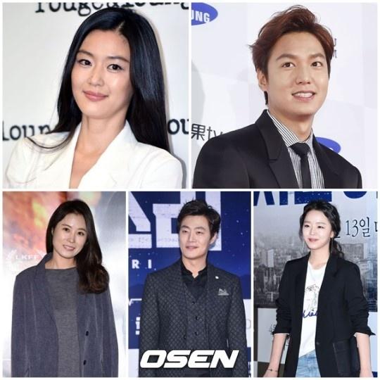 Lee Min Ho dong phim xuyen khong anh 2