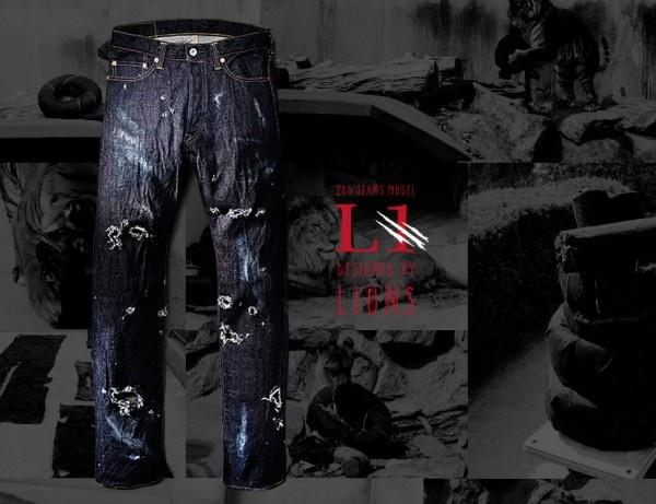 Nhat Ban dung su tu de lam quan jeans rach hinh anh 1