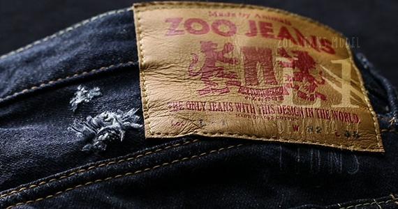 Nhat Ban dung su tu de lam quan jeans rach hinh anh 6