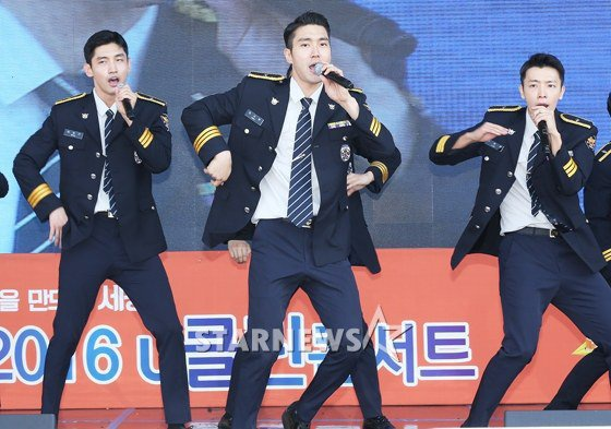 Choi Si Won va Changmin banh bao cam mic anh 3