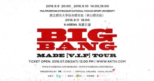 Big Bang huy su kien vi so fan bo hoc hinh anh 2
