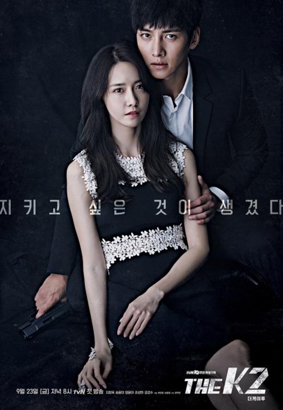 My nam Ji Chang Wook cuong trang trong phim moi hinh anh 1