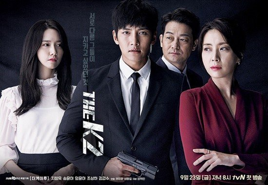 My nam Ji Chang Wook cuong trang trong phim moi hinh anh 2