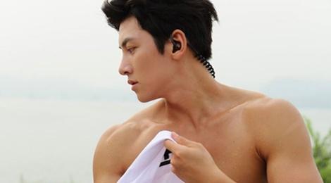 My nam Ji Chang Wook cuong trang trong phim moi hinh anh