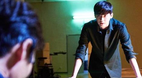 Lee Jong Suk muon 'W- hai the gioi' ket thuc buon hinh anh