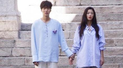 Lo anh Lee Min Ho – Jun Ji Hyun o phim truong 'Nang tien ca' hinh anh