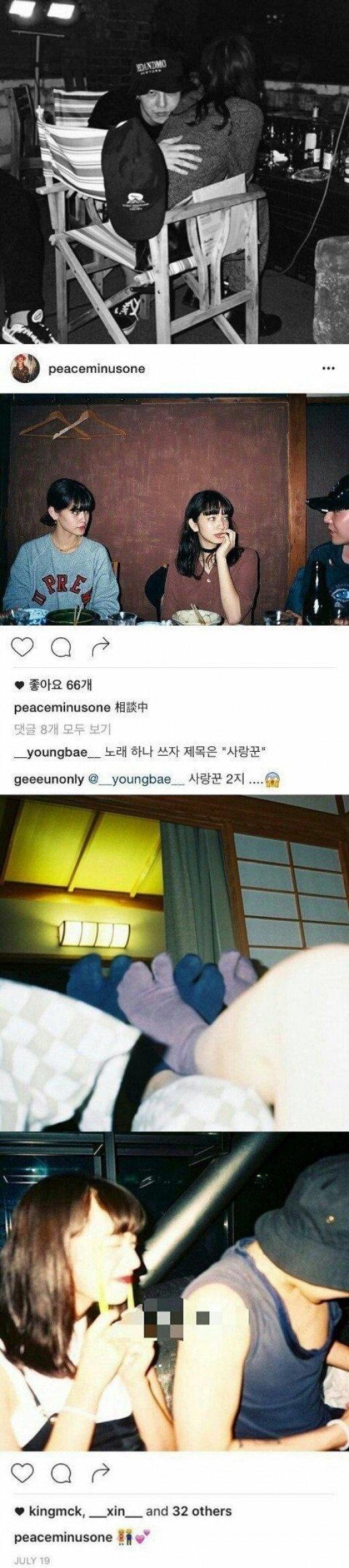G-Dragon bi lo anh than mat anh 2