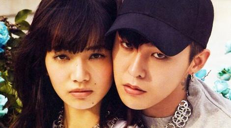 G-Dragon bi lo anh than mat voi chan dai nguoi Nhat hinh anh