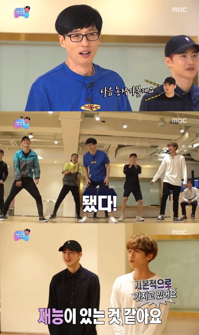 EXO tung MV hop tac voi 'MC quoc dan' hinh anh 1