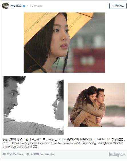 Song Hye Kyo boi hoi nho ve 'Trai tim mua thu' hinh anh 2