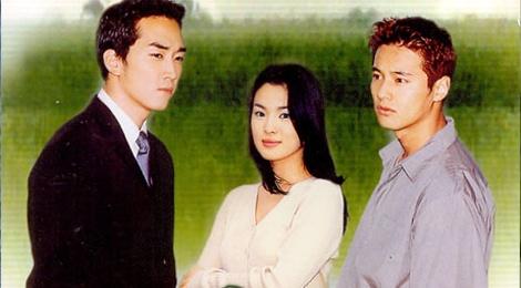 Song Hye Kyo boi hoi nho ve 'Trai tim mua thu' hinh anh