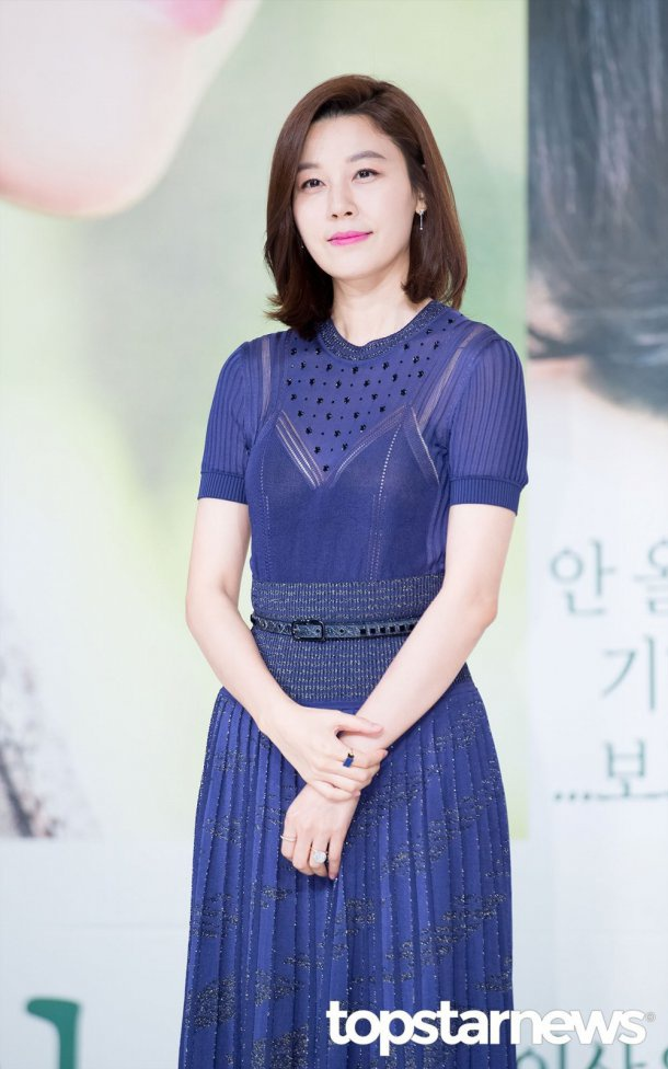 Kim Ha Neul phai long 'ong chong quoc dan' trong phim moi hinh anh 2