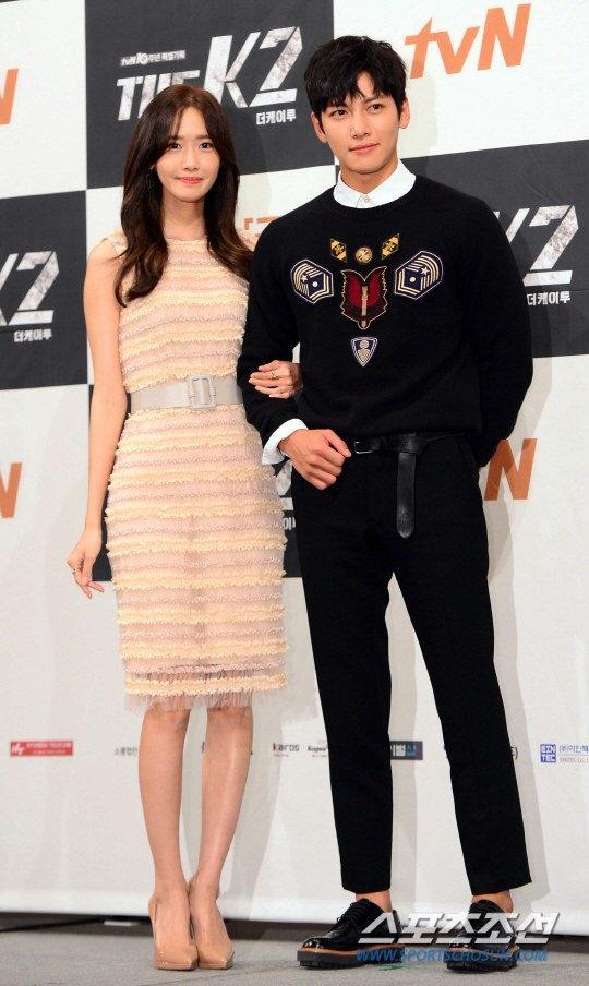 Yoona va Ji Chang Wook anh 7