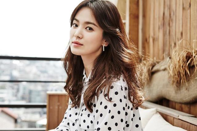 Nguoi tung tin don Song Hye Kyo bi phat anh 1
